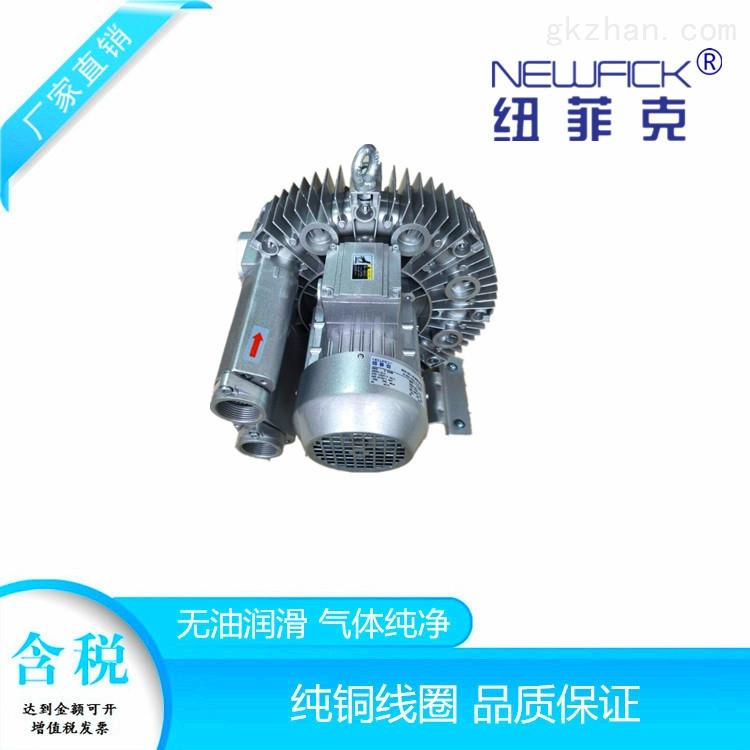 纺织机械吸料设备旋涡环形鼓风机生产厂家