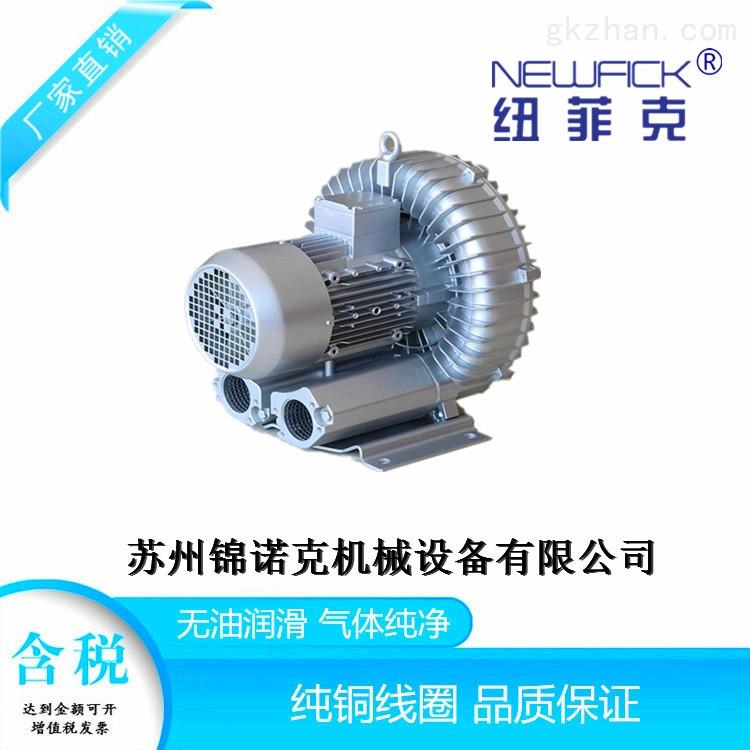 大型浮桥充气设备高海拔使用旋涡气泵厂家