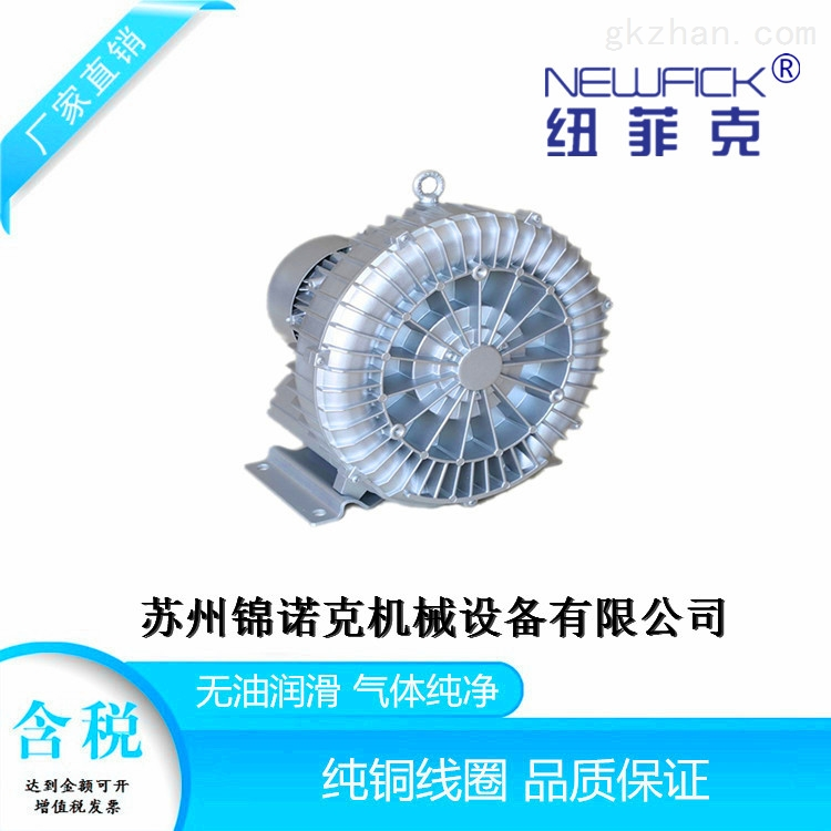 江苏海绵数控切割设备高压鼓风机生产厂家