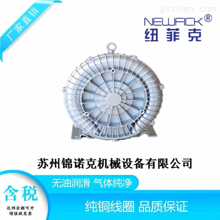 高压吸送涡旋气泵/真空旋涡风机现货价格