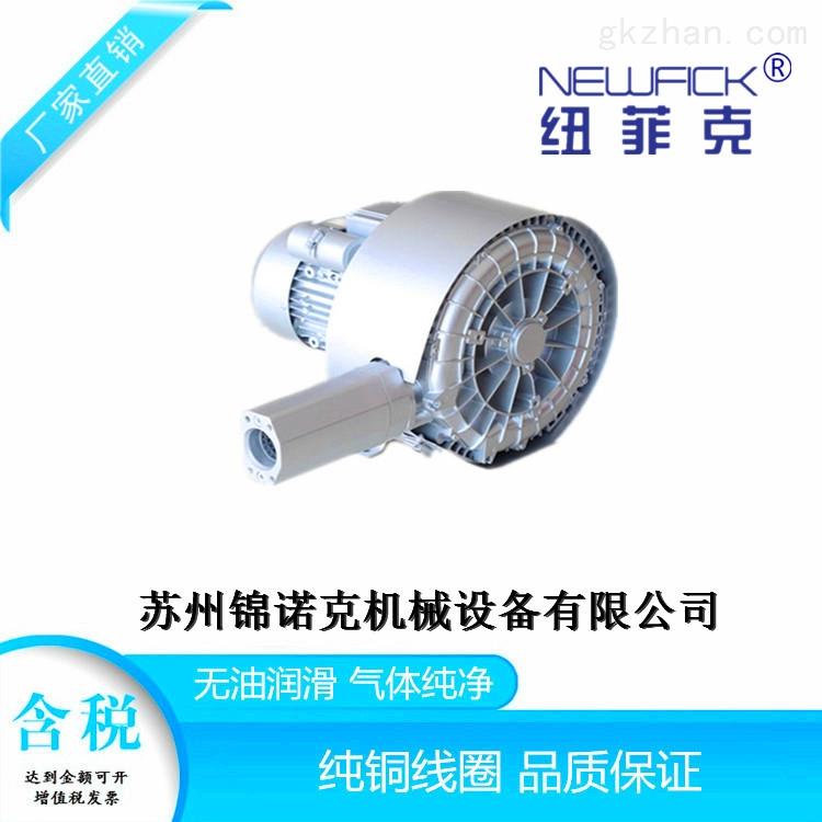 氮气回收循环设备高压鼓风机生产厂家