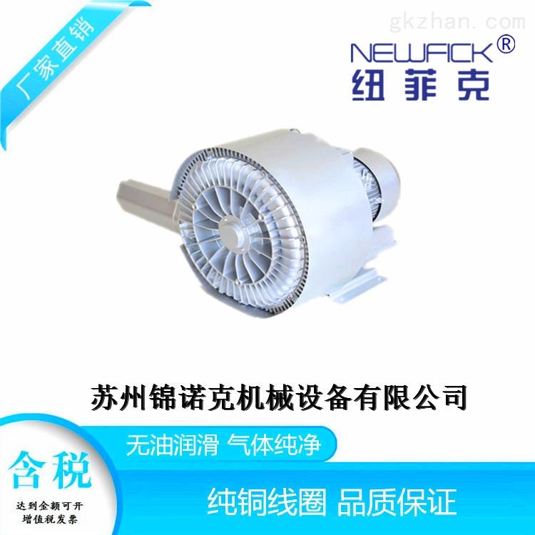 液压设备油气回收用吸真空旋涡鼓风机厂家
