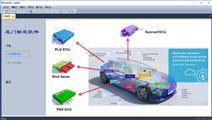 上海PLC工业控制软件开发上位机编程