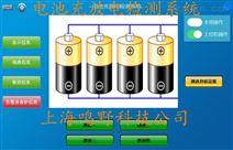 BMS电池管理系统上位机开发