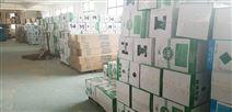 金華專業冷庫安裝 冷凍冷藏庫工程施工