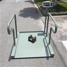 体检重量电子秤透析室专用称医疗轮椅秤