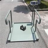 医疗轮椅电子秤医院轮椅透析磅300kg轮椅称