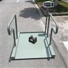 山东透析轮椅电子秤