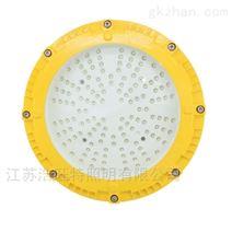 喷漆厂用LED防爆灯