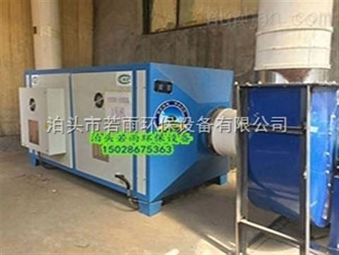 山东UV光氧净化器废气处理供货商