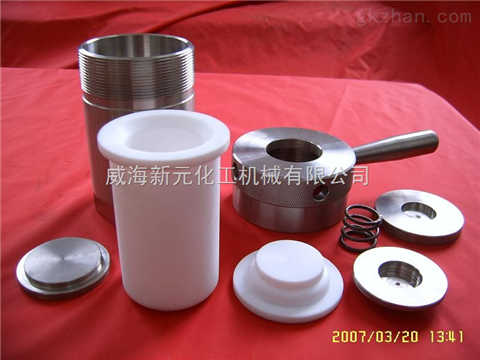 微型反应器