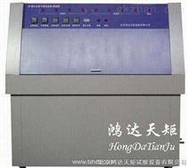 小型紫外光试验箱