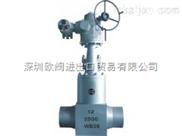 进口电动高温高压闸阀|电动大口径锻造闸阀|火电厂电动闸阀