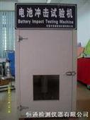 HT-6030电池冲击试验机