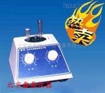 XW-01定时调速旋涡混合器