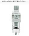 特殊SMC过滤减压阀:常用操作资料