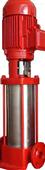立型立式多級消防泵水泵XBD-DL