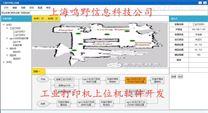 工业自动化监控窗口UI上位机软件开发