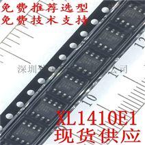 18V降压型DC-DC转换器芯片XL1410