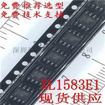 XL1583E1降压型DC-DC转换器芯片