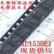 18V降压直流-直流转换器