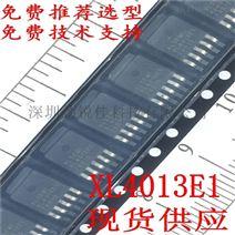 降压型DC-DC转换20W 芯片