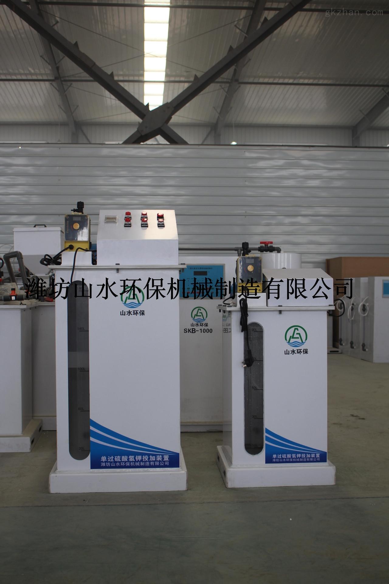 浙江农村社区诊所污水处理设备动物实验室污水处理设备选购技巧