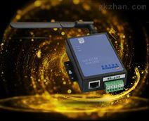 集智达推出GIOT-4010 带VPN功能4G DTU