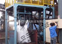 新疆硅石吨袋包装设备专业生产厂家