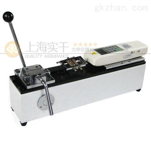 500N變壓器端子拉力測試儀/測試端子拉壓力專用儀器