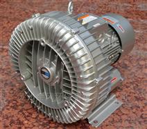 面料单/多层智能裁剪真空旋涡气泵