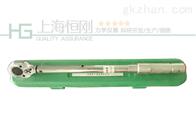 SGTG可预置扭矩数值的机械可调式扭力扳手5N.m