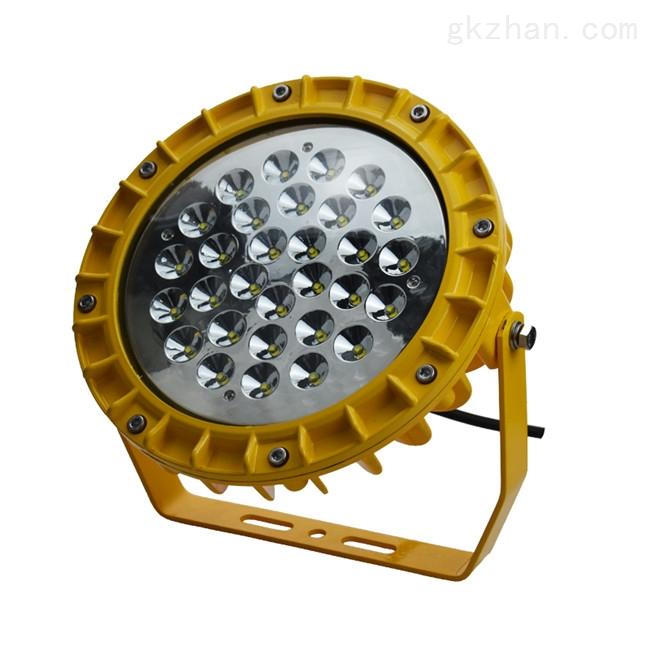 中山50w防爆平台灯kre6030b LED防爆灯厂家