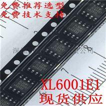 32V2A開關電流LED恒流驅動