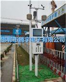 工地PM2.5扬尘噪声监测通过环保双证认证