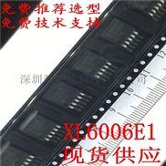 大功率LED恒流驱动电源芯片