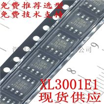XL3001E1降压型LED恒流驱动3A开关电流