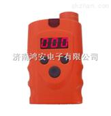 乙炔检测仪 乙炔报警器 乙炔防爆探测器
