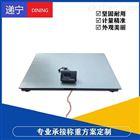 2吨控制电子平台秤PLC对接电子磅模拟量地磅