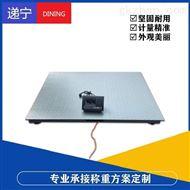 接PLC工业控制电子磅数显4-20ma模拟量地磅