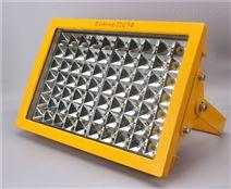 肥乡加油站led防爆灯功率 100w方形泛光灯