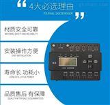 余压监控系统是什么价格,安装方便吗
