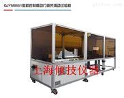 移动门-微机控制疲劳滑动检测仪