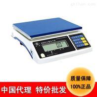 ACS供应上海30kg电子计价秤价格可打印小票