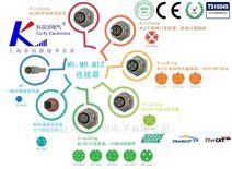 M12以太网连接器,4芯5芯8芯IO防水接插件