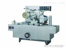 全自动透明膜三维包装机(烟包机)