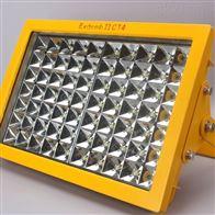 临汾LED防爆灯200w 大功率投光灯