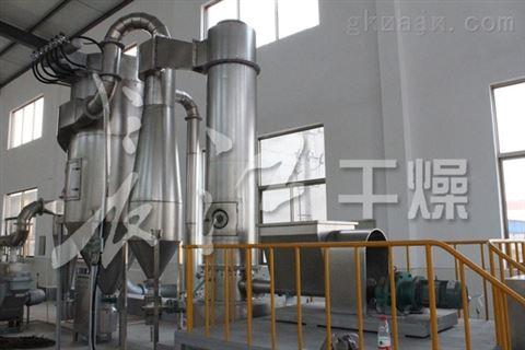 常州长江干燥低温真空干燥机