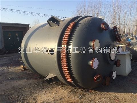 华梁二手设备处理20吨二手太极搪瓷反应釜报价