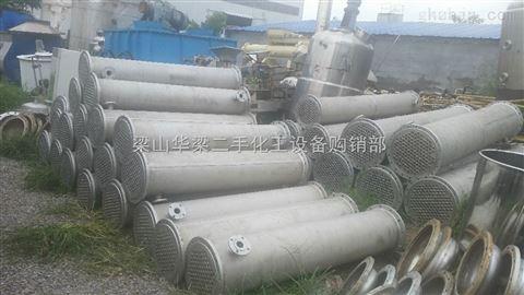 亳州出售二手不锈钢列管冷凝器